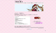 $Natsume/dearsのブログ