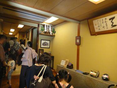 横浜発 驢馬人の美食な日々-Tamahide01
