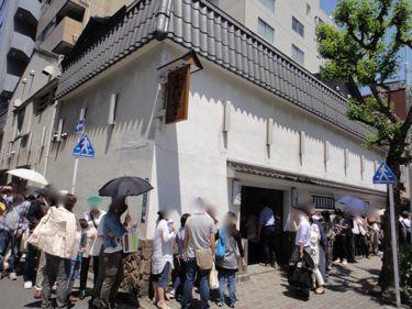 横浜発 驢馬人の美食な日々-Tamahide