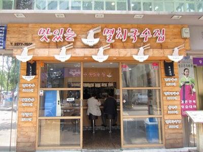 韓国料理研究家・ほんだともみのコリアンワールド