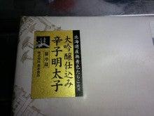$働くママの日記-CA3G0348.jpg