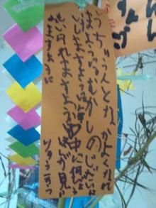 竜ちゃん日記-DSC_0572.jpg