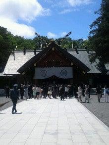 陰陽師【賀茂じい】の開運ブログ-1340518120777.jpg