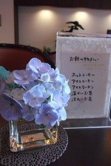 ハイリタイヤ―金城のブログ-梅雨②