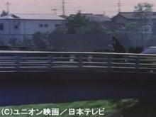 $昔のドラマのロケ地を探そう!-youuhi73-1