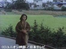 $昔のドラマのロケ地を探そう!-youuhi70-1