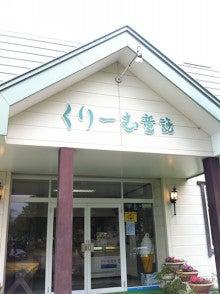 日本一周 友達づくり-9