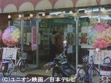 $昔のドラマのロケ地を探そう!-youuhi72-6