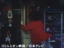 $昔のドラマのロケ地を探そう!-youuhi72-5