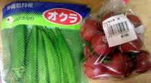 公式:黒澤ひかりのキラキラ日記~Magic kiss Lovers only~-120624_2002~010001.jpg