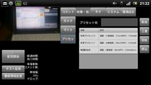 ニューニコ!-放送画面 プリセット