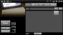 ニューニコ!-放送画面 コメント