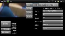 ニューニコ!-放送画面 カメラ