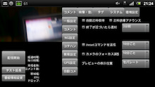 ニューニコ!-放送画面 一般設定