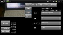 ニューニコ!-放送画面 マイク