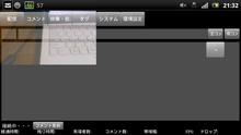 ニューニコ!-プレビュー オーバーレイ コメント