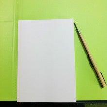 ウーパールーパー ぴんぴんのくらし-手帳を定規にしてカット