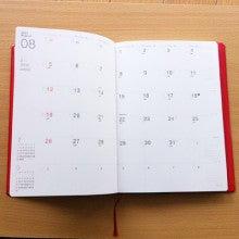 ウーパールーパー ぴんぴんのくらし-中身は製本された手帳