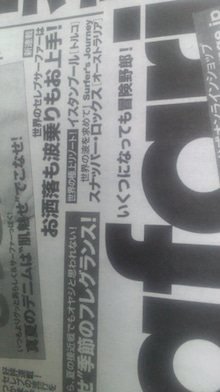 デキる男!デキる女!のイメージ戦略byまりあ-120624_092102.jpg