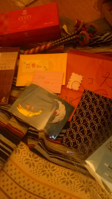 太陽族花男のオフィシャルブログ「太陽族★花男のはなたれ日記」powered byアメブロ-IMG00832.jpg