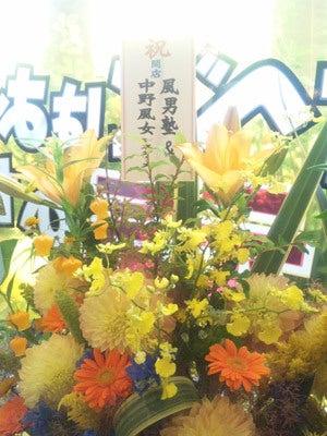 """夢野みさをの""""風の贈り物""""-ゴーゴーカレー歌舞伎町スタジアム花2"""