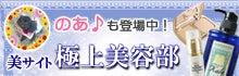 コスメ馬鹿街道まっしぐら2-CAY48M9P.jpg