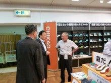 中山 義活 オフィシャルブログ Powered by Ameba-東京レザーフェア004