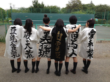 3年B組School girl BLOG Powered by アメブロ