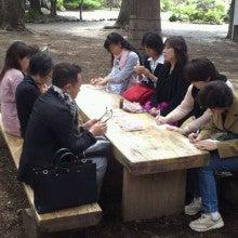 陰陽師【賀茂じい】の開運ブログ-1340608257527.jpg