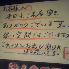 陰陽師【賀茂じい】の開運ブログ-1340608532348.jpg
