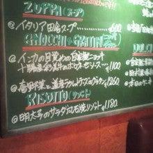 陰陽師【賀茂じい】の開運ブログ-1340608577406.jpg