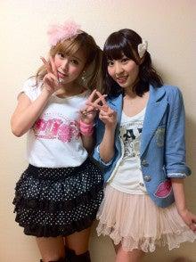 藤江れいなオフィシャルブログ「Reina's flavor」Powered by Ameba-IMG_58170001.jpg