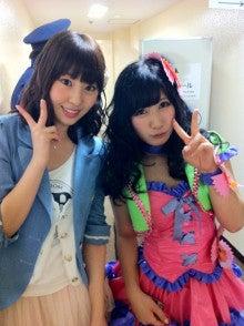 藤江れいなオフィシャルブログ「Reina's flavor」Powered by Ameba-IMG_7771.jpg