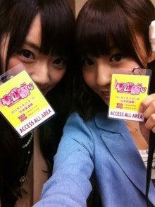 藤江れいなオフィシャルブログ「Reina's flavor」Powered by Ameba-IMG_7077.jpg