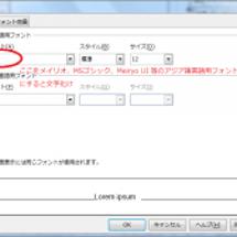 LibreOffic…