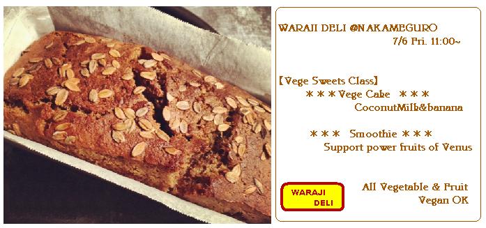waraji deli law food