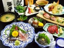 $魚、食彩、弥平のブログ-弥平の酒彩コース クーポン対応¥3800