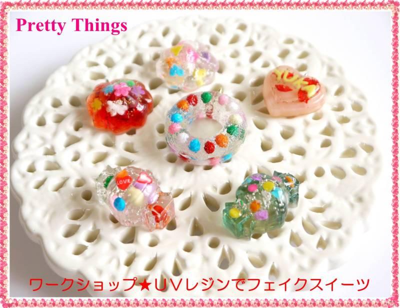 ☆ Puamelia ☆-WS Pretty Things