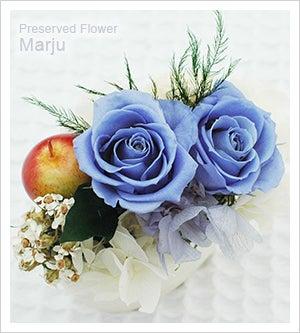 花ギフト枯れない花で運気UPを願う八角花風水;贈る気持ちを伝えます。-アンジュブルー