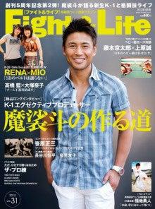 $上原誠オフィシャルブログ「WORLD OF MAKOTO」Powered by Ameba