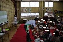 愛知県三河で不妊、ダイエット、アトピー相談のできるくすり屋 健康工房『和み人』のカズのブログ