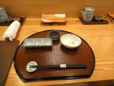 横浜発 驢馬人の美食な日々-Fukunishi02