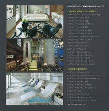 クレジットカードミシュラン・ブログ-Ax Ce マンダリン オリエンタル ホテル特典3
