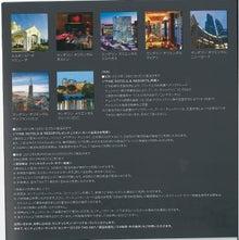 クレジットカードミシュラン・ブログ-Ax Ce マンダリン オリエンタル ホテル特典5