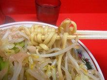 $まんちゃの気ままな「MUSIC☆LIFE」-[ラーメン二郎 仙台店] 麺は極太ストレート