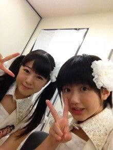 スマイレージ新メンバーオフィシャルブログ Powered by Ameba-EC20120626223606.jpeg