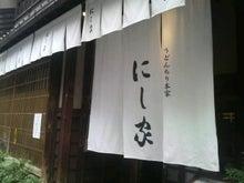 アナウンサーでセラピスト yukie の smily days                   ~周南市アロマのお店 Aroma drops~ -2012062512430000.jpg