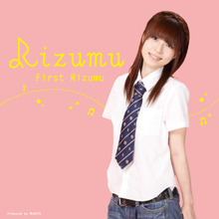 $Rizumu オフィシャルブログ「マシュマロ畑で冠婚葬祭」Powered by Ameba