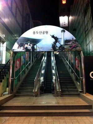 韓国料理研究家・ほんだともみのコリアンワールド-釜山タワー 龍頭山公園