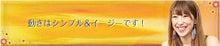 $yukiroots17☆blog